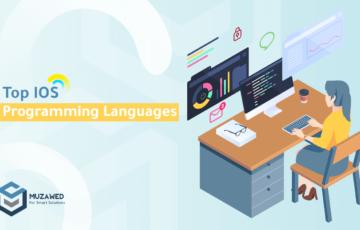 IOS Programming Languages
